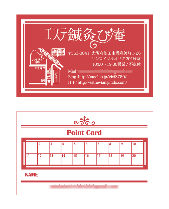bian-card