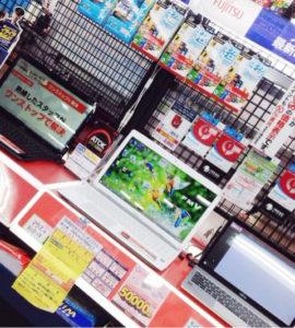 パソコン同行ショッピング